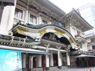 閉館した歌舞伎座