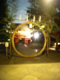 根津神社の茅の輪