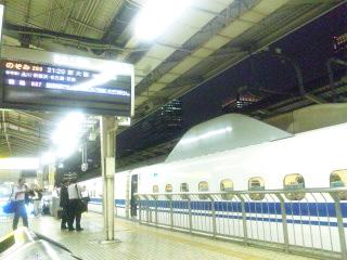 これから名古屋