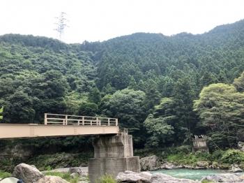 Photo_20200817093501
